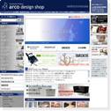 ネットショップ開業システム 参考サイト